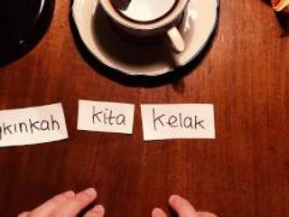 RIVAN & ABDUL (Coffee Theory) - Gadis Di Ujung Sana (Lyrics Video)