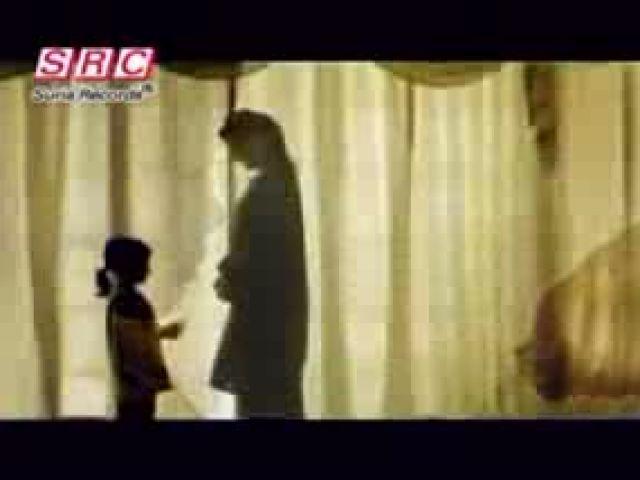 Lagu Raya Siti Nurhaliza - Anugerah AidilFitri