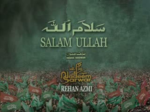 Salam Ullah (Farsi) mpeg4