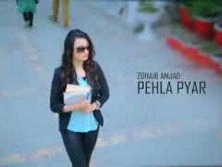 Pehla Pyar - Zohaib Amjad