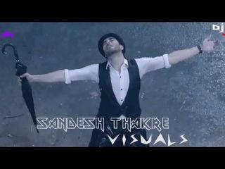 Sawan Aaya Hai Mashup - Creature - DJ SNKY & PAWAN