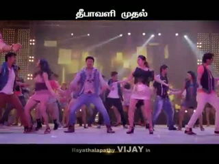 Kaththi - Selfie Pulla Official Song Promo