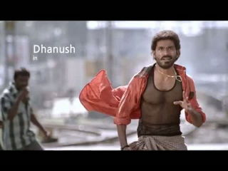 Anegan Official Trailer - Dhanush - Harris Jayaraj - K.V. Anand