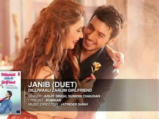 Janib - Arijit Singh - Divyendu Sharma - Dilliwaali Zaalim Girlfriend
