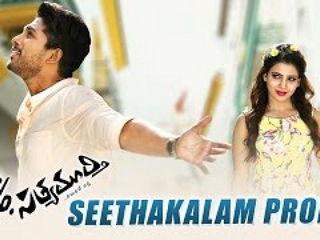 So Satyamurthy Song Teasers