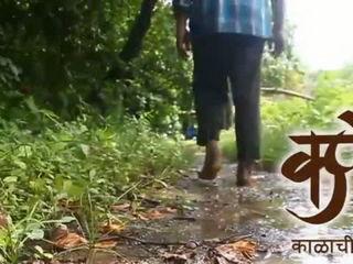 Marathi short film - Kanaa-Kaalaachi Garaj (the need of time)