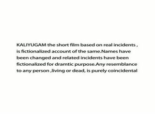 Kaliyugam - Award Winning Tamil Short Film - Must Watch