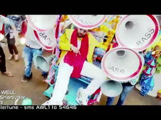 Chaar Shanivaar - All Is Well - Abhishek Bachchan