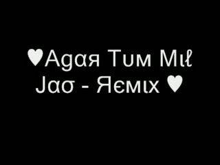 Agar Tum Mil Remix