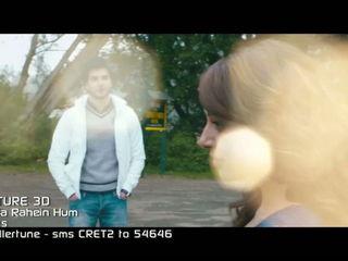 Hum Na Rahein Hum Video Song