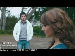 Hum Na Rahein Hum Video Song - Mithoon - Creature 3D