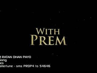 Prem Ratan Dhan Payo - Prem Ratan Dhan Payo - Salman Khan