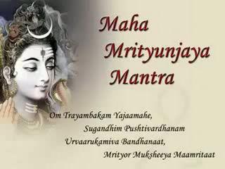 Shiva Song