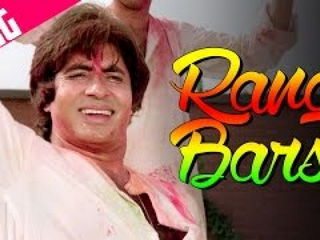 Rang Barse Bheege Chunarwali - Silsila