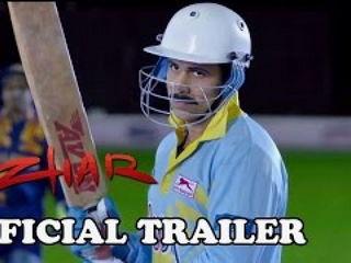 A2har Official Trailer