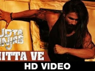 Chitt4 Ve Video Song - Udt4 Punjab