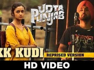 Ikk Kudi - Udta Punjab Video Song