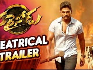 S4rrainodu Theatrical Trailer