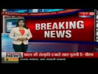 Baba Hardev Singh: Nirankari Baba Accident