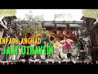 Baby Ko Bass Pasand Hai with Lyrics