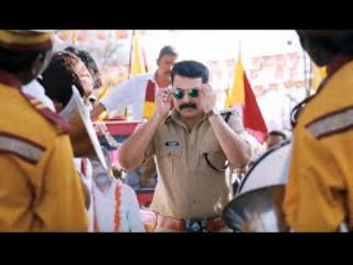 Kasaba Official Teaser