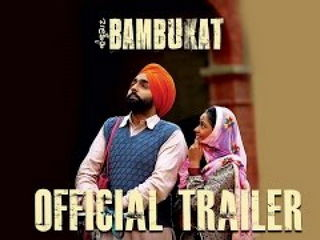B4mbukat Movie Trailer