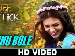 Kuhu B0le Video Song - Ishq Click
