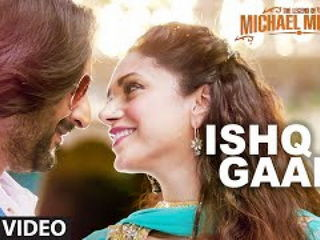 ISHQ DI GA4DI Video Song - The Legend of Michael Mishra