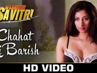 Chah4t Ki Barish