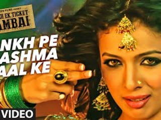 Aankh Pe Chashma Da4l Ke Video Song - B4BUJI EK TICKET BAMBI