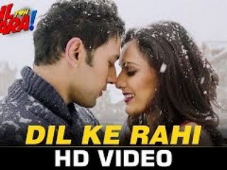 Dil Ke R4hi Video Song - Hai Apn4 Dil Toh Awara