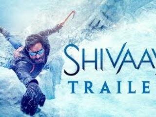 Shiva4y Trailer