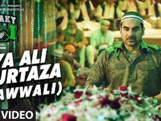 Ya Ali Murt4za Video Song - Fr3aky Ali