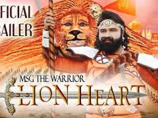 MSG The Warri0r Lion Heart Trailer