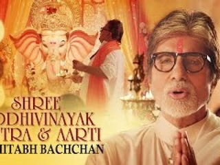 Shre3 Siddhivinayak Mantra And Aarti Video Song