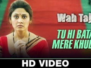 Tu Hi B4ta Mere Khuda Video Song