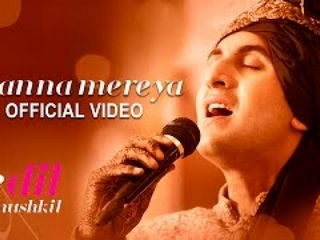 Ch4nna Mereya Video Song