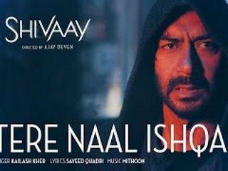 Ter3 Naal Ishqa Video Song - Shiva4y