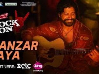 Manzar N4ya - Rock On 2