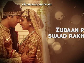 Channa Mereya - Official Lyric Video - Karan Johar - Ranbir