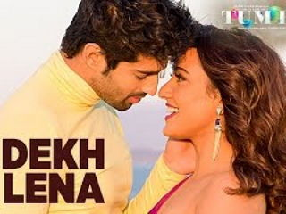 D3kh Lena Full Video Song