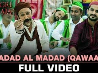 Mad4d Al Mad4d (Qawaali) Video Song - D0ngri Ka Raja