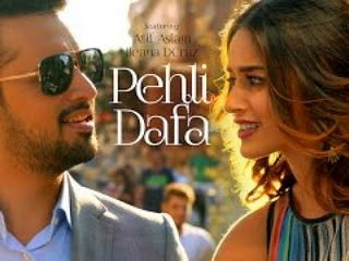 P3hli Dafa Video Song