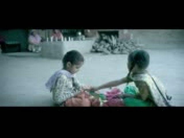 B4mbukat Movie Trailer