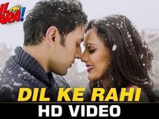 Dil Ke R4hi Video Song - Hai Apn4 Dil Toh Awara