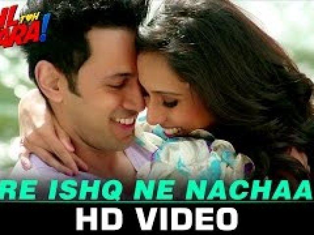 Tere Ishq Ne Nacha4ya Video Song - Hai Apn4 Dil Toh Awara