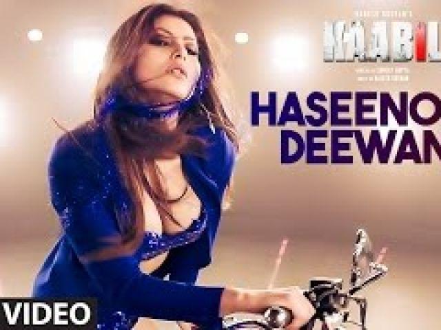 Hase3no Ka Deewana Video Song - Ka4bil