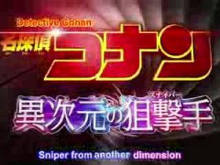 Detective Conan movie 18
