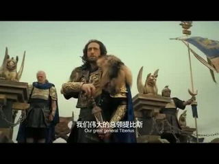 Dragon Blade Official International Trailer 2015 - Jackie Chan & John Cusack