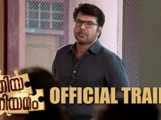 Puthiya Niyamam Official Trailer